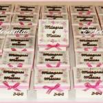 Souvenirs Bodas Cajitas Para Bomobnes 150x150   Souvenir Casamiento   Cajitas De Madera